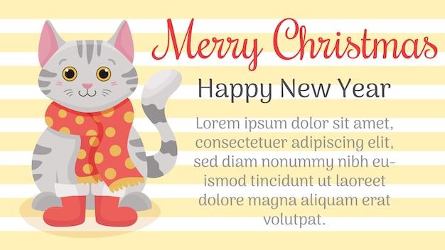 赤いサンタのニットスカーフでかわいい猫とメリークリスマスと新年あけましておめでとうございますカード
