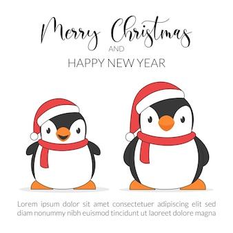 メリークリスマスと新年あけましておめでとうございますカード。