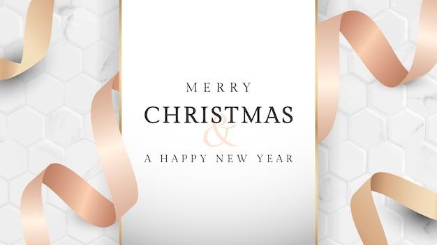 メリークリスマスと新年あけましておめでとうございますカード