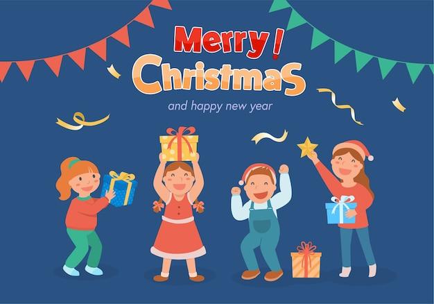기쁜 성 탄과 새 해 복 많이 받으세요 어린이 파티.