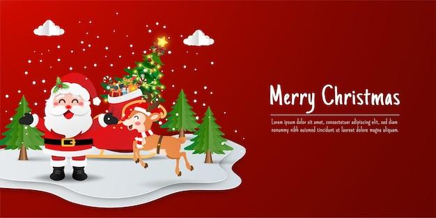 メリークリスマスと新年あけましておめでとうございます、サンタクロースと松林のそりとトナカイのクリスマスバナーポストカード