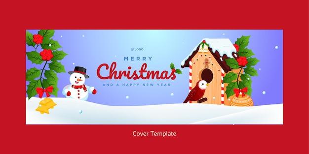 С рождеством и новым годом шаблон титульной страницы