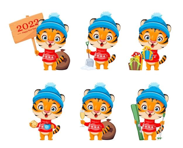 Веселого рождества и счастливого нового года. симпатичный мультяшный тигр в теплой шапке, набор из шести поз. фондовый вектор иллюстрация на белом фоне