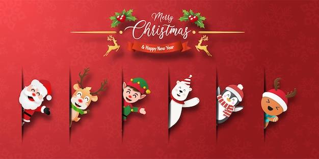 メリークリスマスと新年あけましておめでとうございます、紙カットスタイルのかわいいクリスマスキャラクター