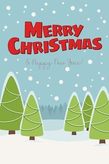 기쁜 성 탄과 새 해 복 많이 받으세요 귀여운 그림. 눈과 크리스마스 나무와 크리스마스 풍경입니다.