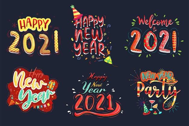 メリークリスマスと新年あけましておめでとうございますのデザイン。大ロットギフトボックス装飾お祝いオブジェクト。