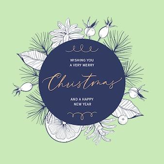 メリークリスマスと新年あけましておめでとうございます花カードテンプレート