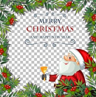 С рождеством и новым годом шрифт с рамкой из листьев и санта-клаусом на прозрачном фоне