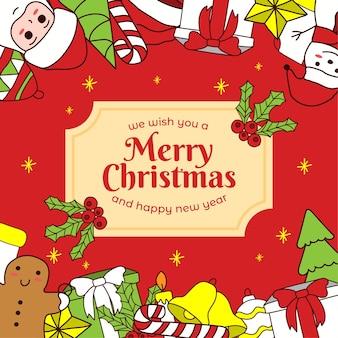 즐거운 성탄절 보내시고 새해 복 많이 받으세요. 선물 카드 배경입니다.