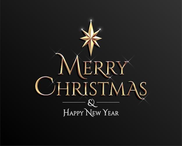 暗い背景にメリークリスマスと新年あけましておめでとうございますゴールデンレタリングサイン。