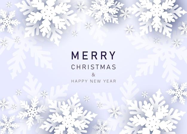 С рождеством и новым годом поздравительный фон со снежинками