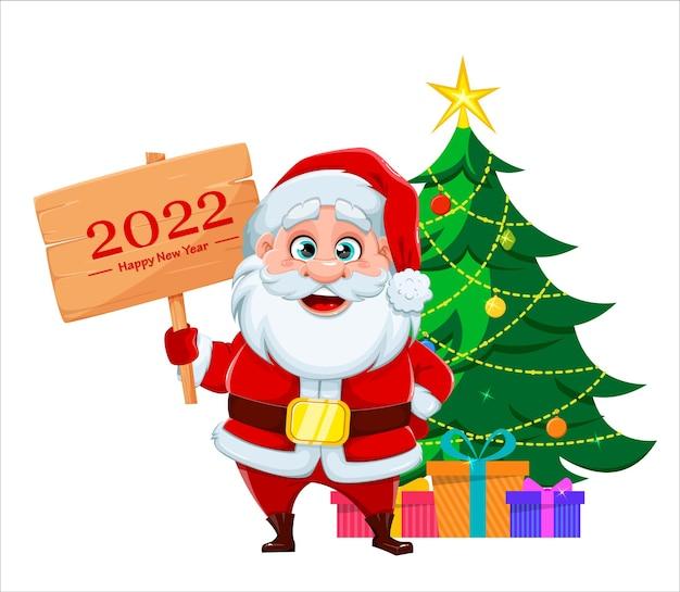 Поздравительная открытка с рождеством и новым годом. веселый санта-клаус стоит возле елки. векторная иллюстрация