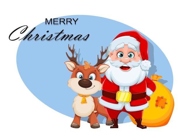 Поздравительная открытка с рождеством и новым годом. веселый санта-клаус стоит рядом с оленями и мешком с подарками. векторная иллюстрация