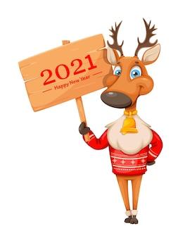 メリークリスマスと幸せな新年のグリーティングカード。かわいい鹿