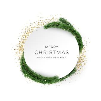 メリークリスマスと新年あけましておめでとうございますグリーティングカード。金色の紙吹雪とモミのブランチ