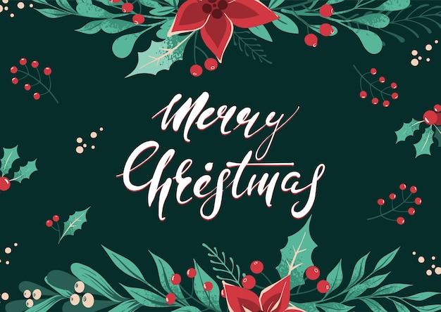 メリークリスマスと新年あけましておめでとうございますグリーティングカード。手書きの書道と手描きの要素。