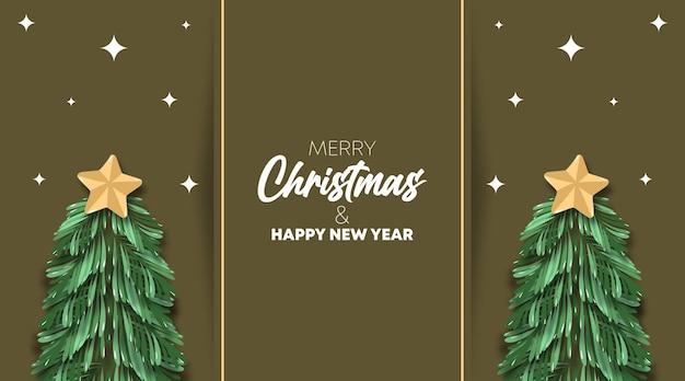 メリークリスマスと新年あけましておめでとうございますグリーティングカードイラストベクトル