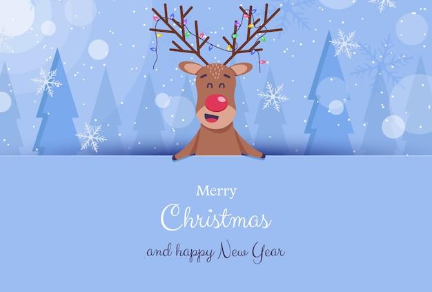 メリークリスマスと幸せな新年のグリーティングカード。サンタと鹿