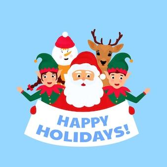 メリークリスマスと新年あけましておめでとうございますグリーティングカード。サンタクロース、鹿、雪だるま、エルフ。ハッピーホリデー。