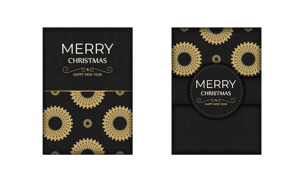 빈티지 오렌지 패턴으로 블랙 색상의 메리 크리스마스와 새 해 복 많이 인사말 카드 서식 파일
