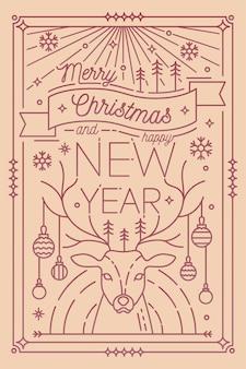 お祝いの装飾が施されたメリークリスマスと新年あけましておめでとうございますグリーティングカードテンプレート