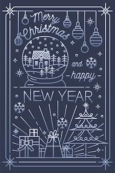 Шаблон поздравительной открытки с рождеством и новым годом.