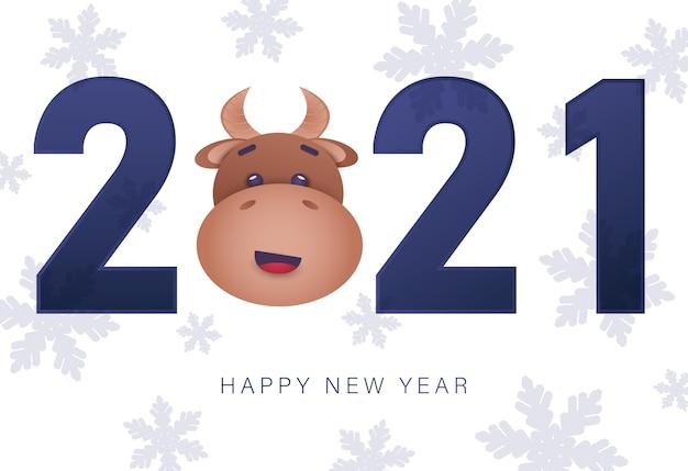 Поздравительная открытка с рождеством и новым годом с быком