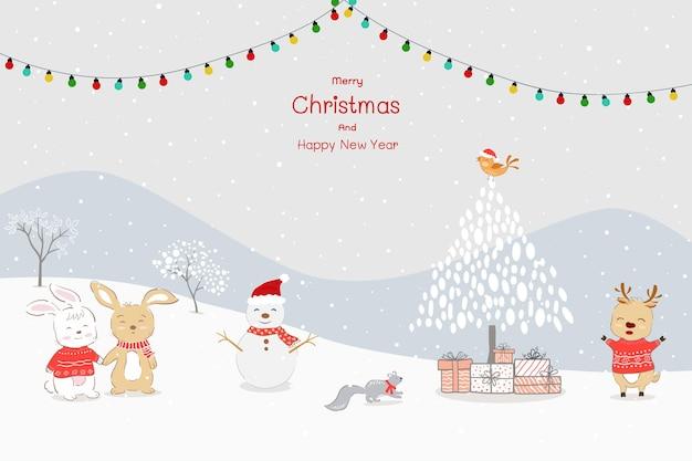 冬に幸せなかわいい動物とメリークリスマスと新年あけましておめでとうございますグリーティングカード