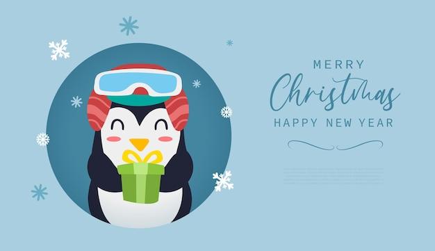 Поздравительная открытка с рождеством и новым годом с милым мультяшным пингвином и подарочной коробкой в современном плоском стиле. векторная иллюстрация.