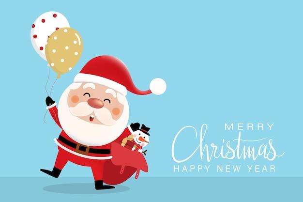 귀여운 산타 클로스와 함께 기쁜 성 탄과 새 해 복 많이 인사말 카드