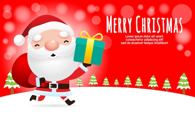 クリスマスプレゼントを持っているかわいいサンタとメリークリスマスと新年あけましておめでとうございますグリーティングカード