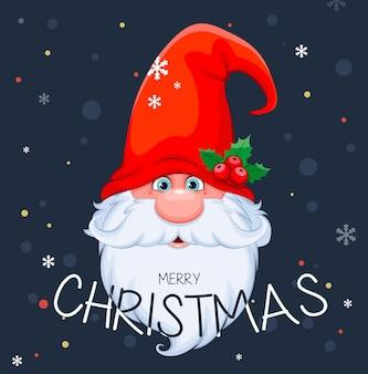 Поздравительная открытка с рождеством и новым годом с забавным гномом. милый гном в красной шляпе мультипликационный персонаж. фондовый вектор иллюстрация