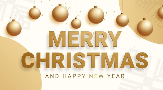 金色のつまらないものとメリークリスマスと新年あけましておめでとうございますグリーティングカード