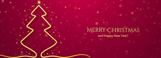 メリークリスマスとモダンなツリーと新年あけましておめでとうございますグリーティングカード