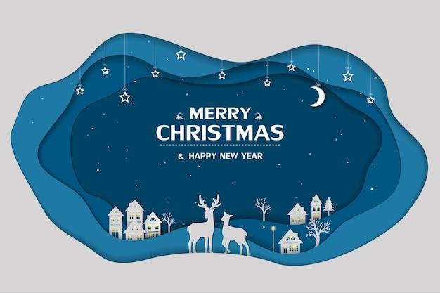 겨울 밤에 종이 예술 배경으로 메리 크리스마스와 새 해 복 많이 받으세요 인사말 카드