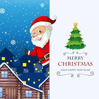 Поздравительная открытка с рождеством и новым годом с санта-клаусом