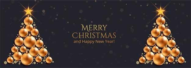 ボールで作られた木とメリークリスマスと新年あけましておめでとうございますグリーティングカード