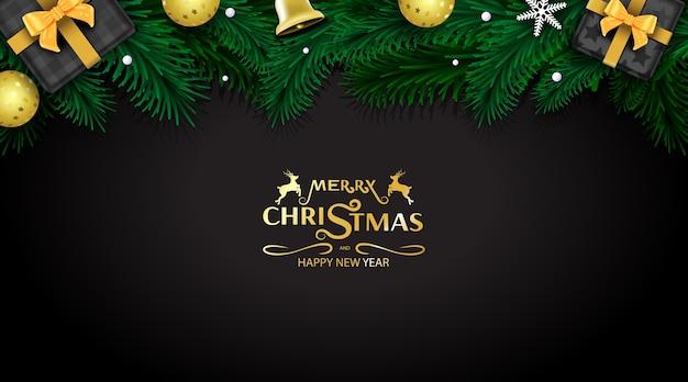 メリークリスマスと新年あけましておめでとうございますグリーティングカード