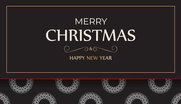 С рождеством и новым годом приветствие флаер в черном с белым узором.