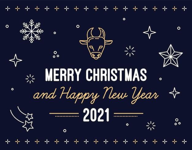 Поздравительная открытка с рождеством и новым годом с быком и зимними украшениями