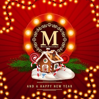 Поздравления с рождеством и новым годом с пряничным домиком.