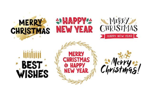 メリークリスマスと新年あけましておめでとうございます手描きレタリングセット。冬休みのタイポグラフィデザイン。
