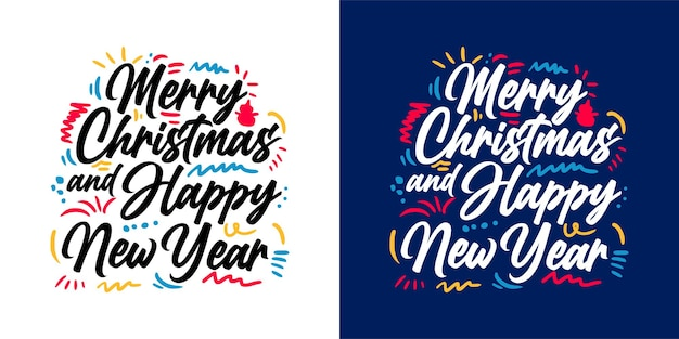 С рождеством и новым годом надписи дизайн