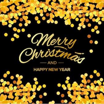 メリークリスマスと新年あけましておめでとうございますのレタリング。黄金のテキストとキラキラ