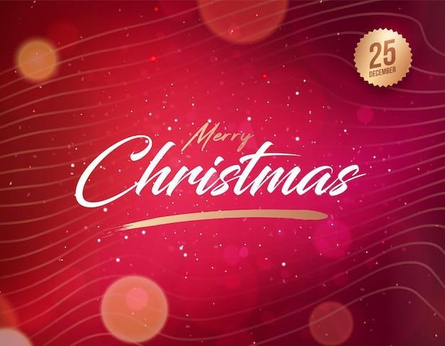 Веселого рождества и счастливого нового года надписи открытки или приглашения шаблон вектор