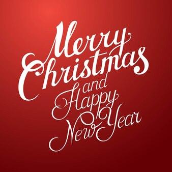 メリークリスマスと新年あけましておめでとうございますのビンテージスタイルのレタリング。ベクトルイラスト