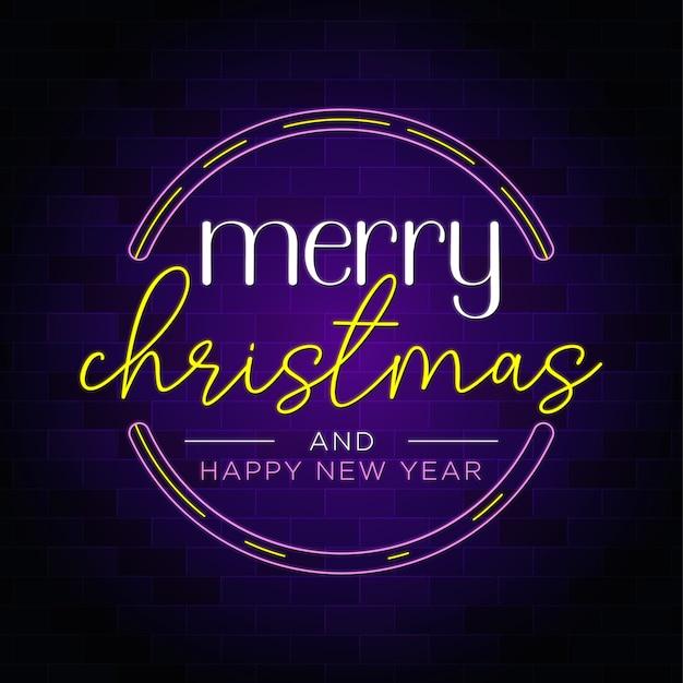 メリークリスマスと新年あけましておめでとうございますネオンテキストバッジ