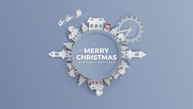 メリークリスマスと新年あけましておめでとうございますペーパーカットスタイル