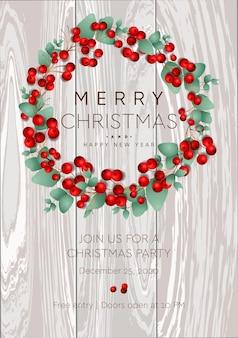 メリークリスマスと新年あけましておめでとうございますパーティーポスター。赤い果実のユーカリの葉と花輪
