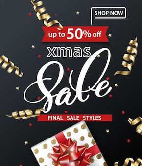 クリスマスの枝と販売バナーのメリークリスマスと新年あけましておめでとうございますパターン販売コンセプト